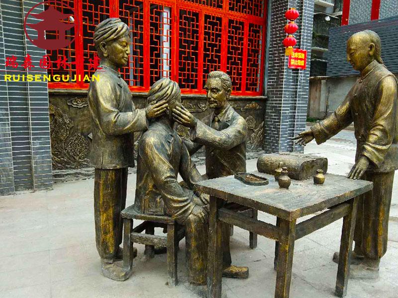 雕塑059.jpg