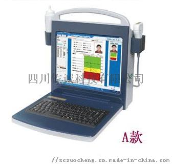 全数字彩色超声波骨密度仪EK-8800A.png