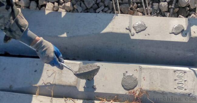 道釘錨固劑  鐵路軌枕螺栓錨固劑855764075