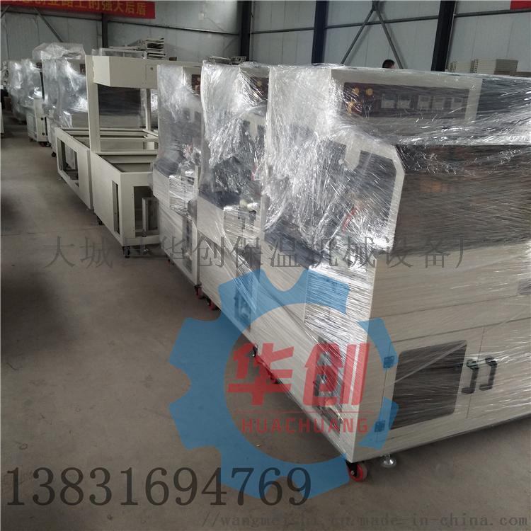 食品熱收縮包裝機 掛麪套膜塑封機 熱收縮機802888285