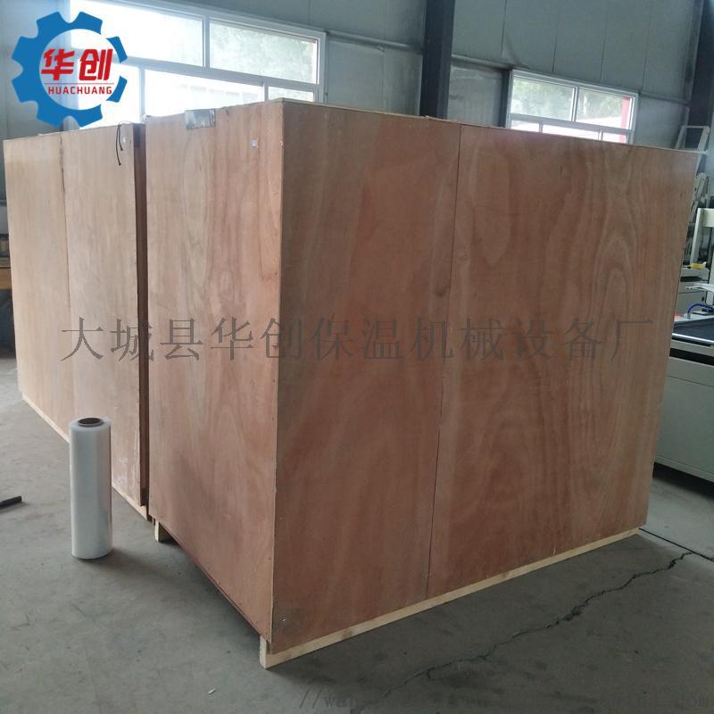茶葉禮盒熱收縮包裝機 全自動塑封機 收縮膜包裝機89001245