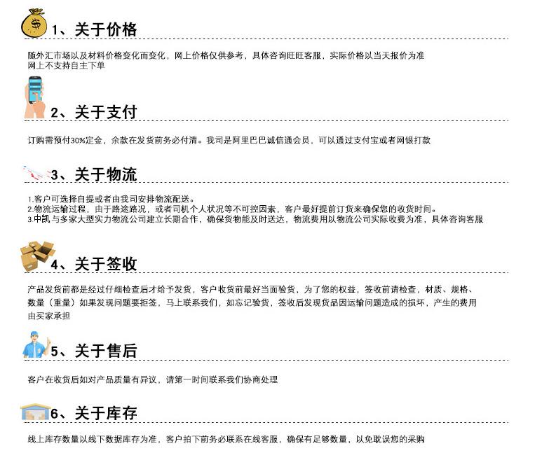 中凱自動定量粉劑包裝機廠家營養粉包裝機價格75826135
