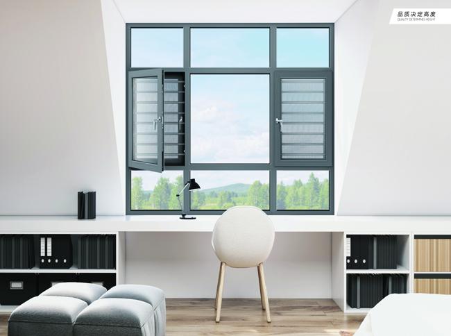 兴发帕克斯顿门窗系统平开带纱一体窗系统效果图650副本.jpg