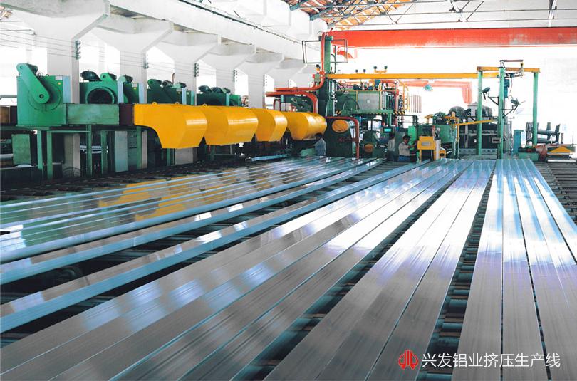 浙江兴发铝材厂家直销阳极氧化铝管材栅吊顶格48119005