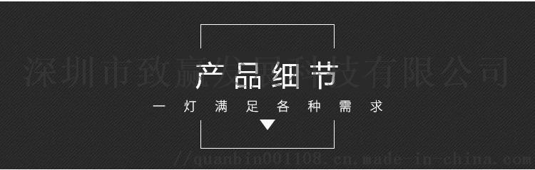描述8.jpg