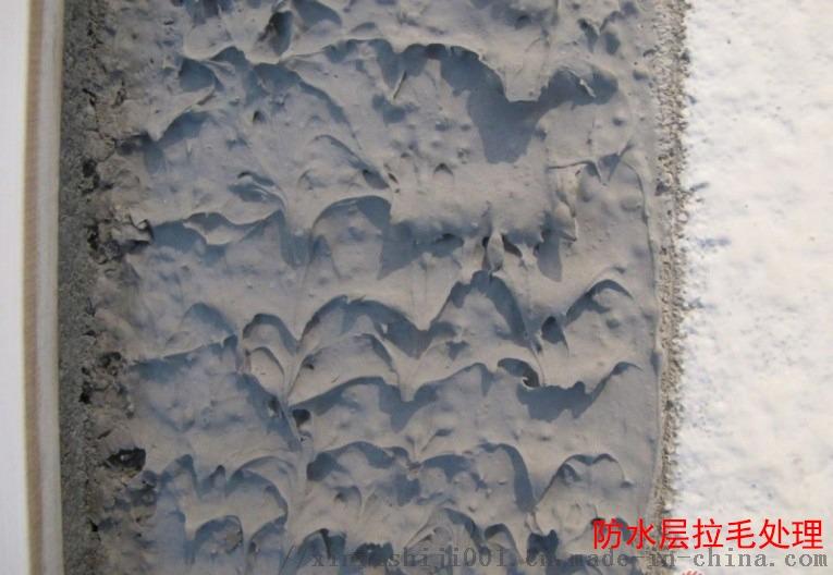 混凝土表面拉毛劑 聚苯乙烯泡沫板拉毛805603282