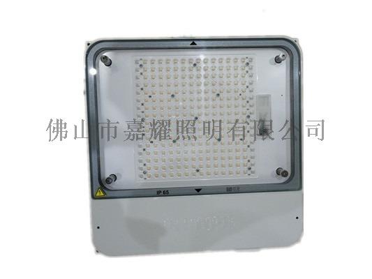 飞利浦三代LED油站灯1.jpg