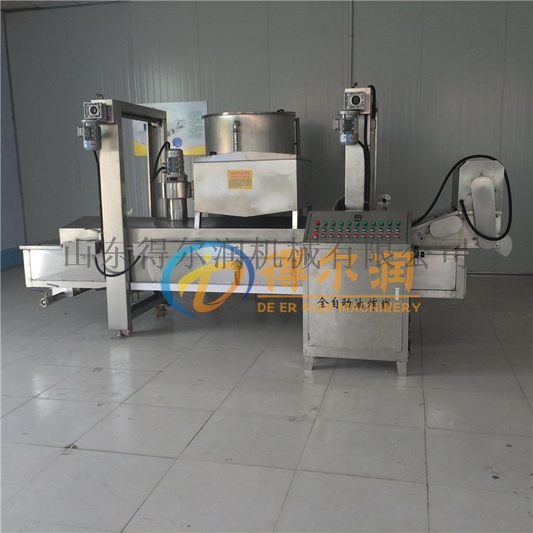 腐竹片油炸机 油皮油炸切割生产线 自动油炸设备805648182