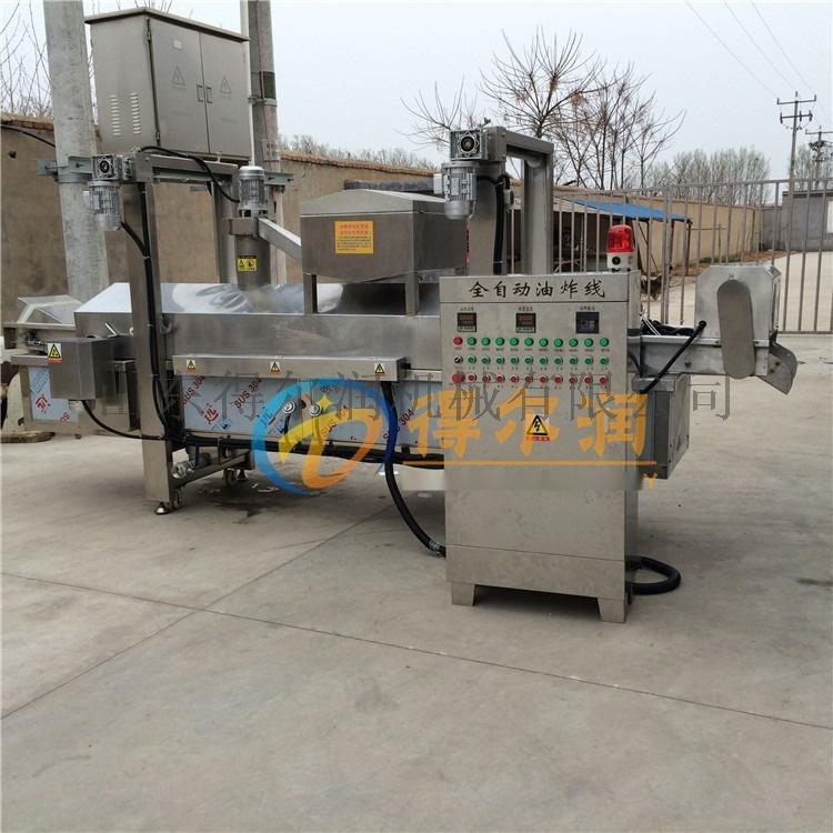 腐竹片油炸机 油皮油炸切割生产线 自动油炸设备805648212