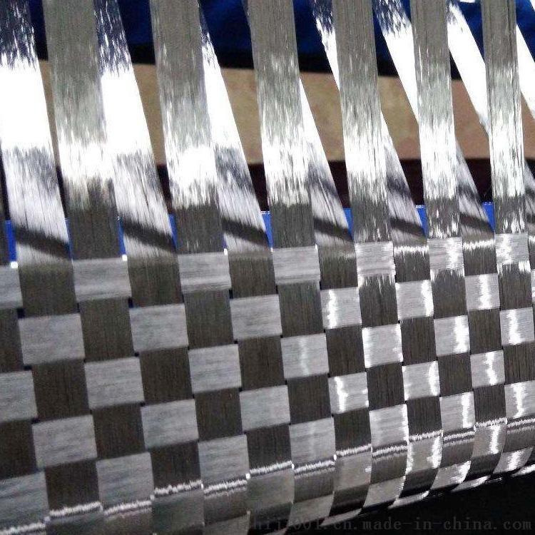 碳纤维布厂家 碳纤布93522352