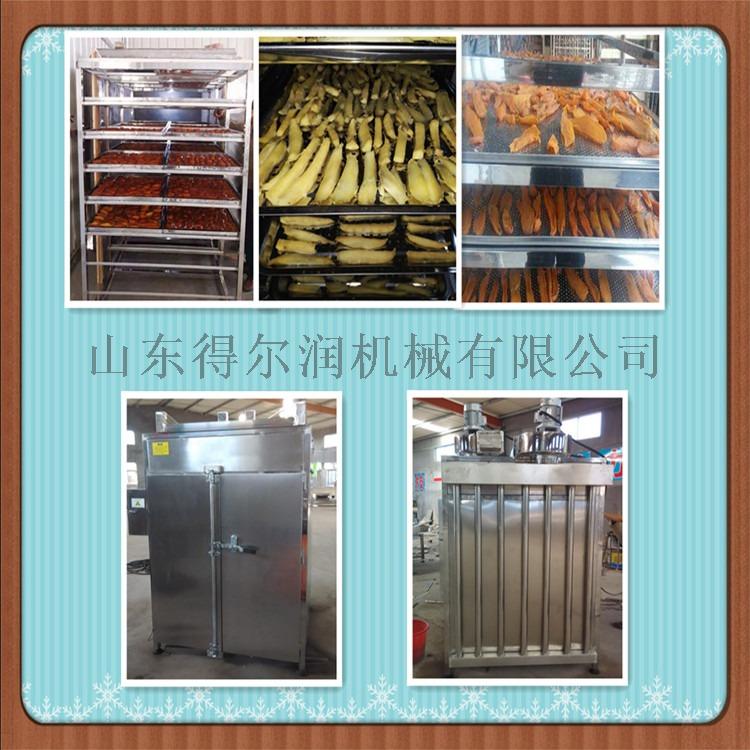 食品烘干设备 金银花等药材干燥设备 食品药材烘干箱93565862