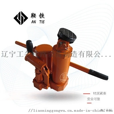 YFZ-80型液壓方枕器.jpg