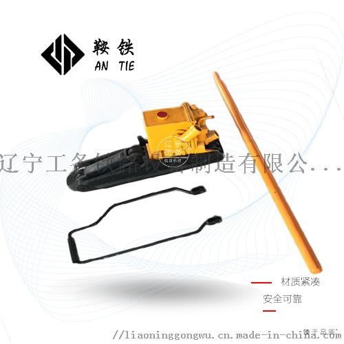鞍鐵液壓起道機YQ-200工務鐵路設備器材廠803021662