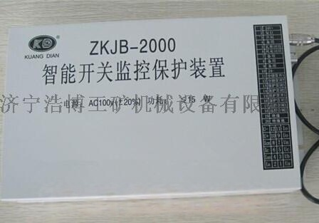 QKJB-K2風機智慧綜合保護裝置-心如止水737917392