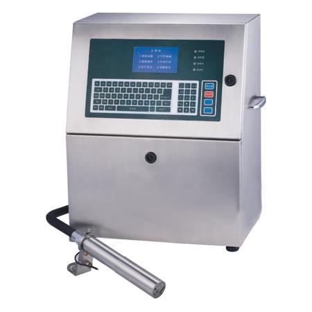 高品质的陆丰小型喷码使用 简单802152355