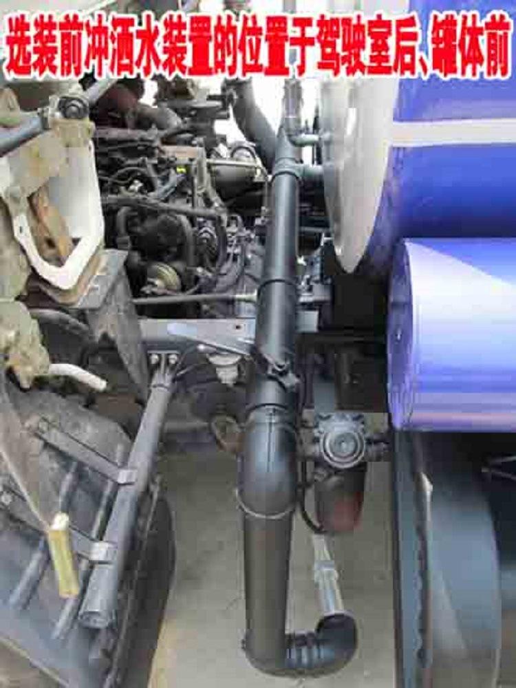 CLW5070GSSD5型灑水車03