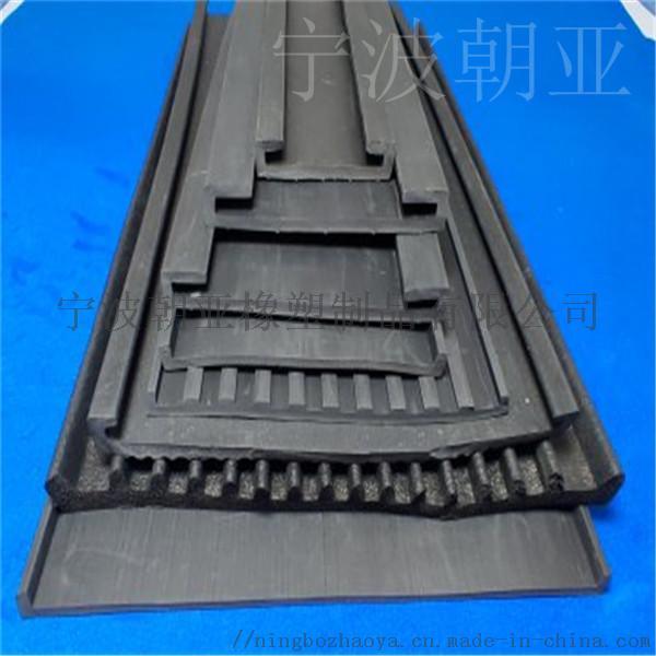 耐腐蚀电气桥架保护橡胶密封条93799372