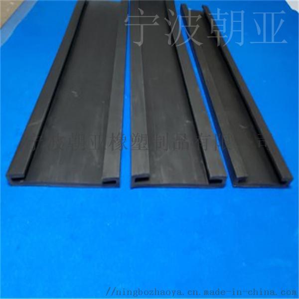 耐腐蚀电气桥架保护橡胶密封条93799352