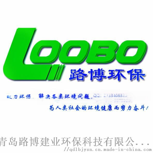 路博环保LB-6E型 大气 采样器...806570322