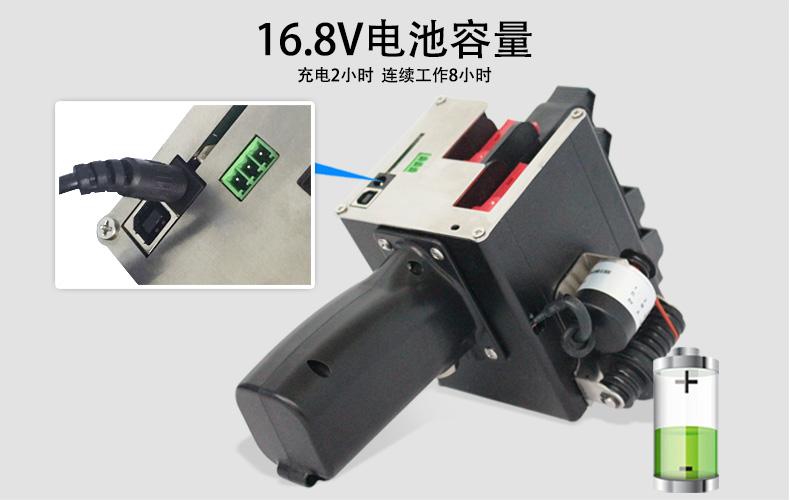 汕头油桶智能型打码机增城金属双喷头手持式喷码机784833595