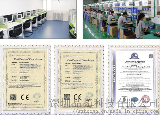 廣東光電保護器廠家 光電保護裝置品牌115143655