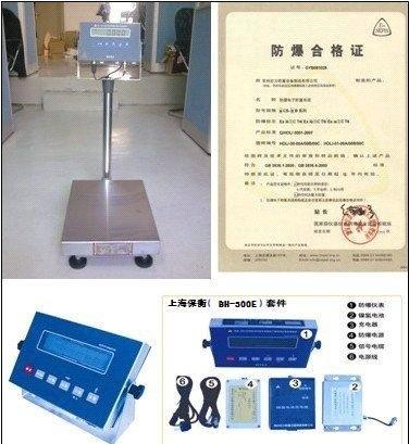 江苏TCS-100E型号防爆台秤,100kg化工机械用隔爆秤811971165