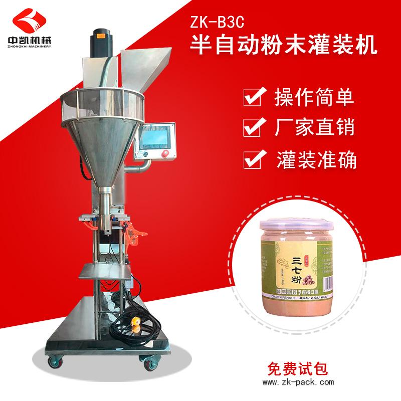 ZK-B3C半自动粉剂灌装机.jpg