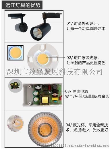led軌道燈吸頂式cob3線四線導軌30W90615225
