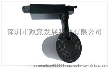 led軌道燈吸頂式cob3線四線導軌30W90615025