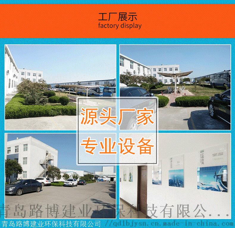 QQ圖片20190525094058.png