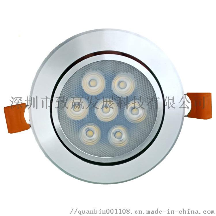 室內燈led天花燈商場賣場酒店天花燈射燈809684025