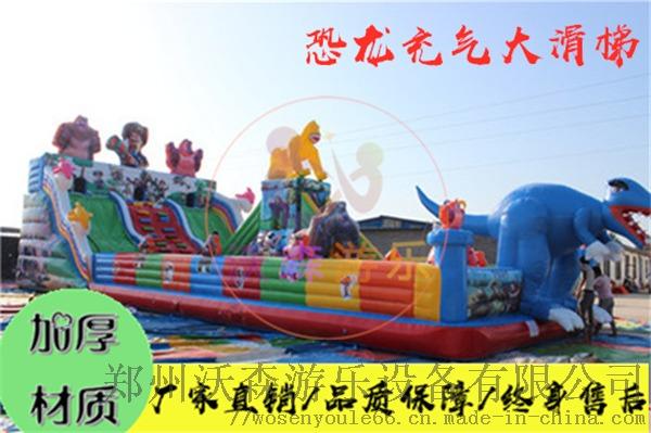 新品美猴王充气大滑梯,大圣归来气包浙江厂家大促销799804162