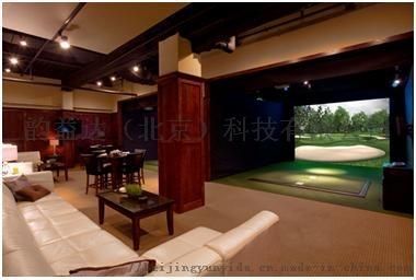 高速摄像模拟高尔夫设备球场软件系统专业技术品牌68753282