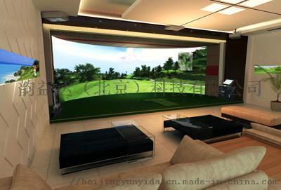 模拟高尔夫yunyida专业公司报价51807972