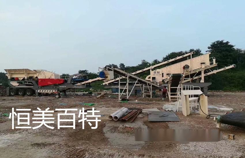 沈阳建筑垃圾移动破碎站 反击式破碎机 移动碎石机生产线807670172