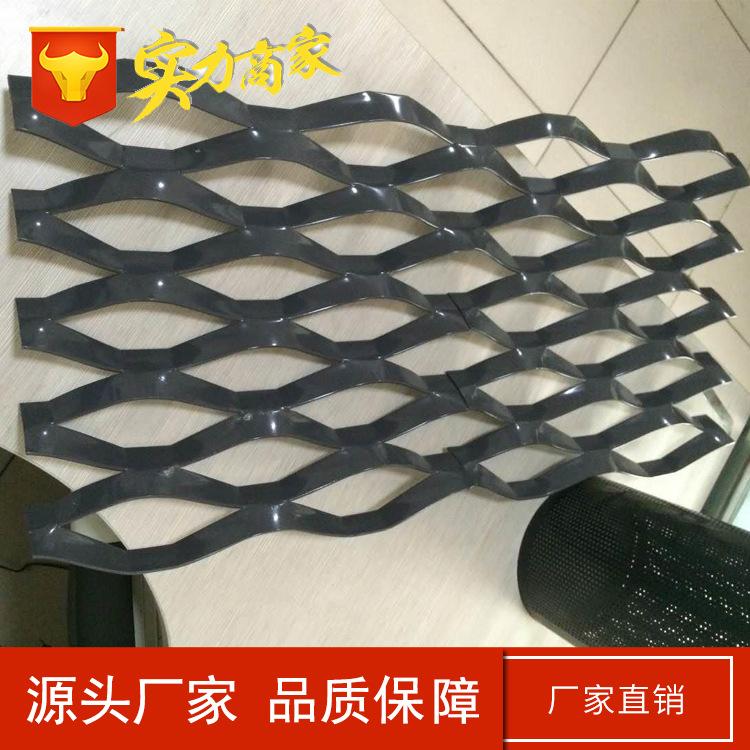 铝板网11