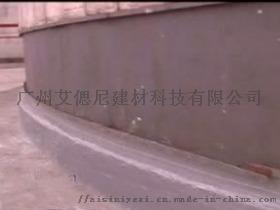 CTPU弹性关底材料.jpg