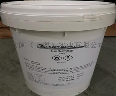 NOX-RUST W-134防鏽油水溶性樹脂防鏽油808001212