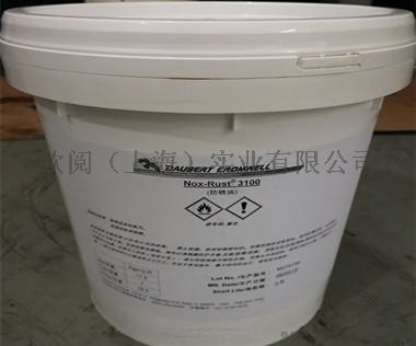 NOX-RUST W-134防锈油水溶性树脂防锈油808001212