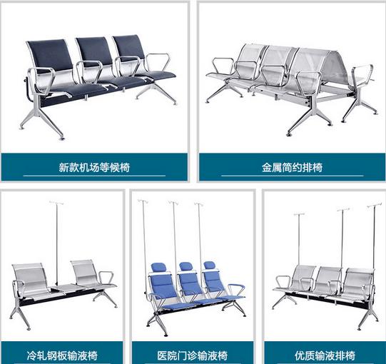 304/201不锈钢排椅、不锈钢机场椅、固定连排椅、不锈钢排椅、排椅材质说明、连排椅生产厂家、排椅厂家、排椅规格、连排椅批发34044725