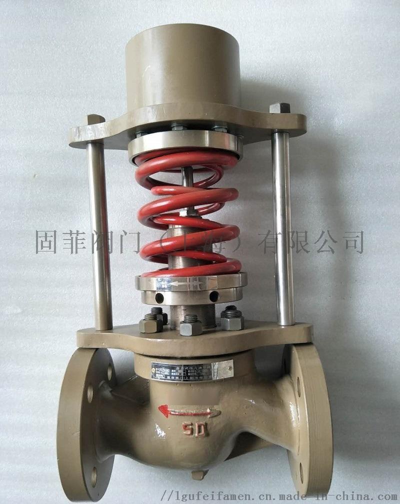 GFZJYP-自力式压力调节阀、自力式单座调节阀813852135