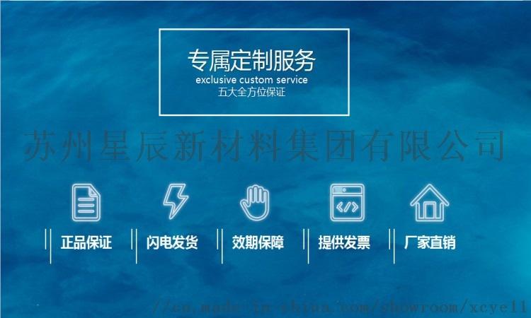 厂家定制尼龙真空袋 透明收纳袋 防潮尼龙袋95317655
