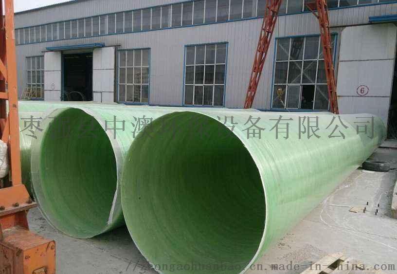 玻璃钢管道,玻璃钢夹砂管道84494672