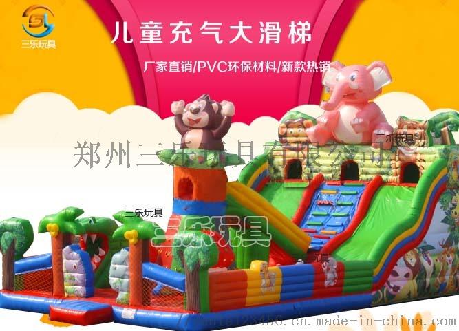 動物樂園充氣滑梯SL-1.jpg