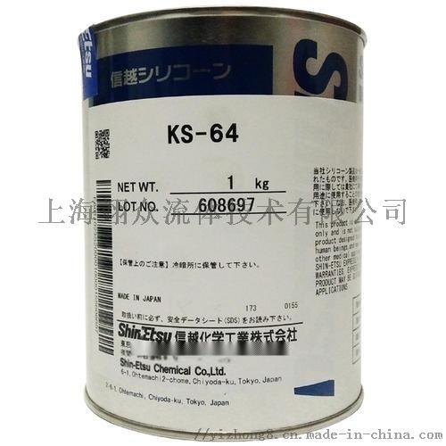 信越KE-3417KE-341895468332