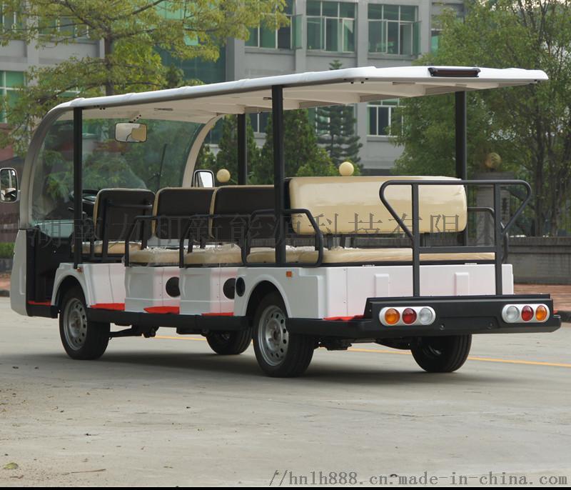 14座电动观光车,旅游观光车798791842