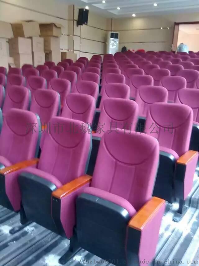 供应礼堂座椅   会议礼堂座椅  学校礼堂座椅95455015