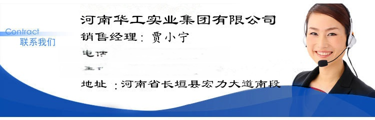 華工實業集團_副本_副本.jpg