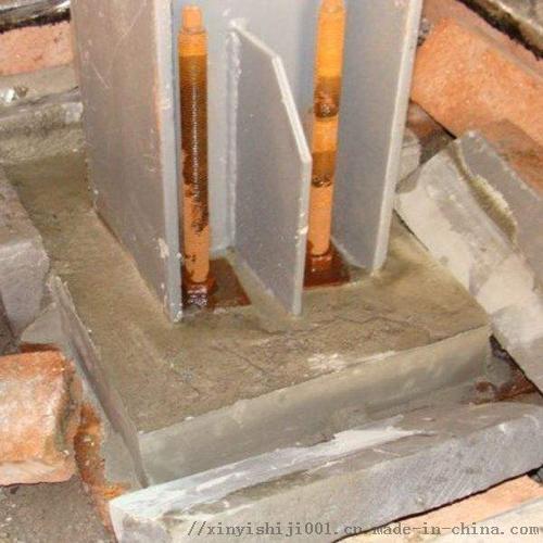 高强环氧灌浆水泥 环氧灌浆料厂家95584982