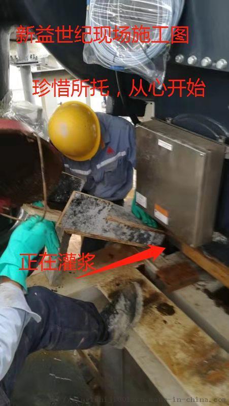 大型设备安装固定灌浆料厂家95579462